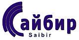 Сайбир