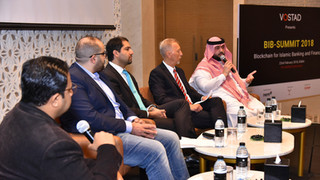 Panel Discussion at BIB Dubai