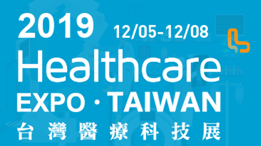 2019 Taiwan Healthcare + Expo