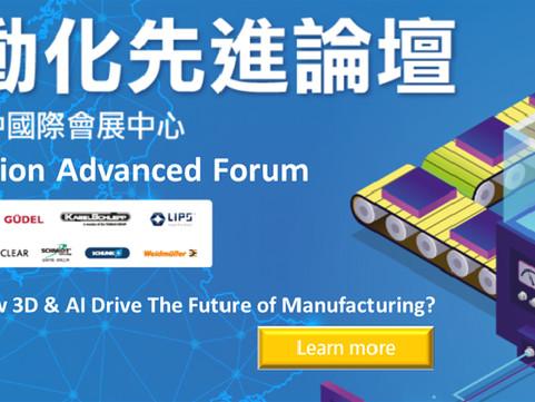 LIPS @ 2020 European Automation Advanced Forum