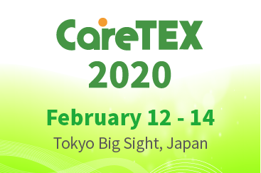 Come and See LIPS @ CareTEX 2020 in Tokyo Big Sight