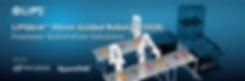 LIPSArm-VGR-banner.png