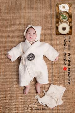 Quilt Hanbok-Boy