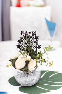 Table topper+Deco
