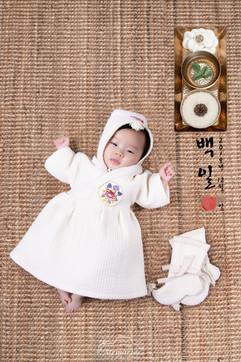 유지현-마소율 백일-109-LETTER.jpg
