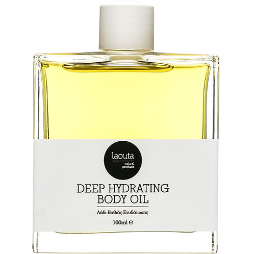 Deep Hydrating Body Oil