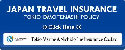 訪日外国人向け海外旅行保険バナー20190201.jpg