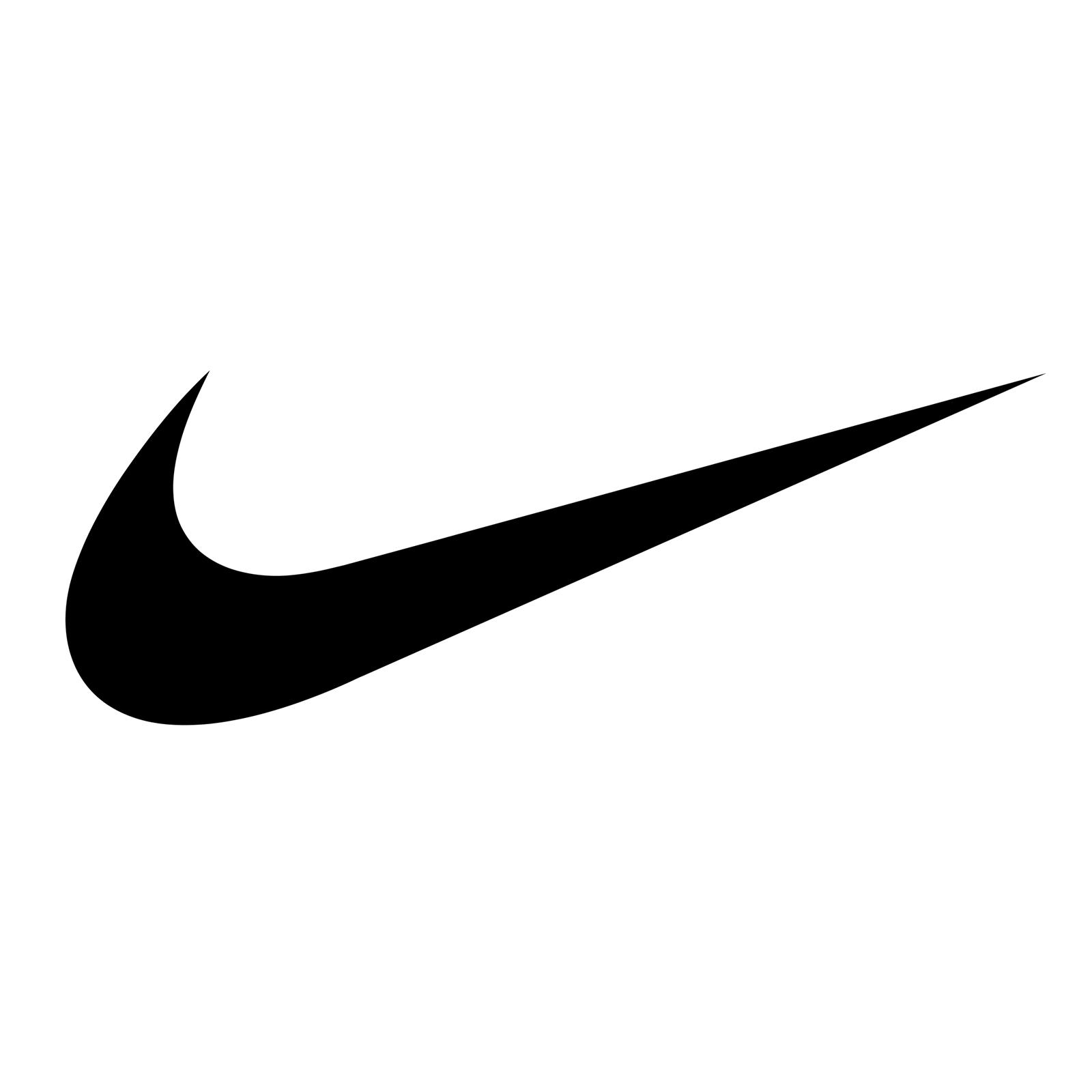 Nike Headquaters
