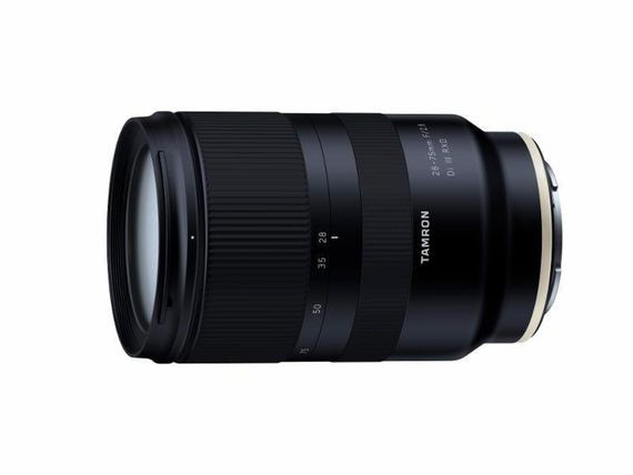 Tamron 28-75mm Lens For Wedding Photography