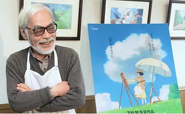 H. Miyazaki