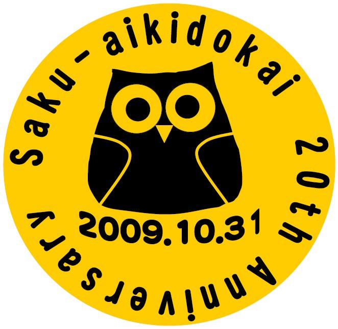 owl黄色2.jpg
