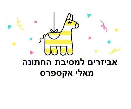 נובי מיתוג ועיצוב לוגו