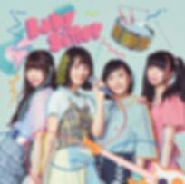 ★☆BabySitter_キンコンカン_JKT.jpg