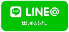 news_line_01_000.jpg