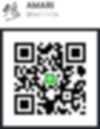 IMG_B3AA7091D0C8-1.jpeg