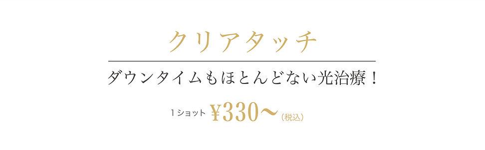 02_3.jpg