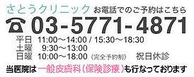 TEL_kai.jpg