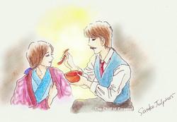 天皇の料理番 [ The Emperor's Chef ]