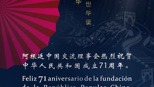 Saludo por el día Nacional de la República Popular China
