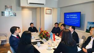 Se inauguró en Centro de Promoción turística de Guizhou en Argentina