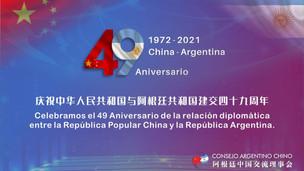 Argentina y China celebran un nuevo aniversario