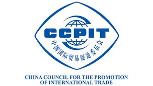 Feria online para contactarse con empresas chinas.