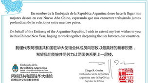 Saludo de la Embajada Argentina en China por el año nuevo Chino