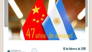 CELEBRAMOS 47 AÑOS DE AMISTAD
