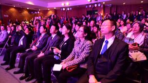 La municipalidad de Beijing presentó sus atractivos turísticos ante un importante público