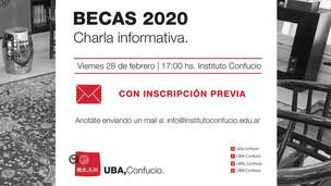 UBA Confucio invita: 🇨🇳📚Charla Informativa sobre Becas📚🇨🇳