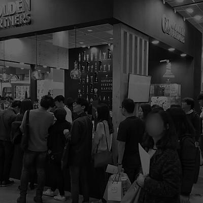 14th Seoul Int'l Cafe Show