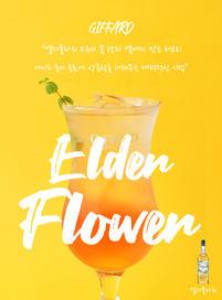 GIFFARD ELDER FLOWER