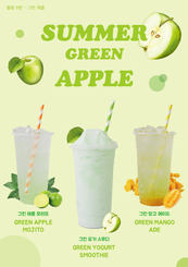 GIFFARD GREEN APPLE