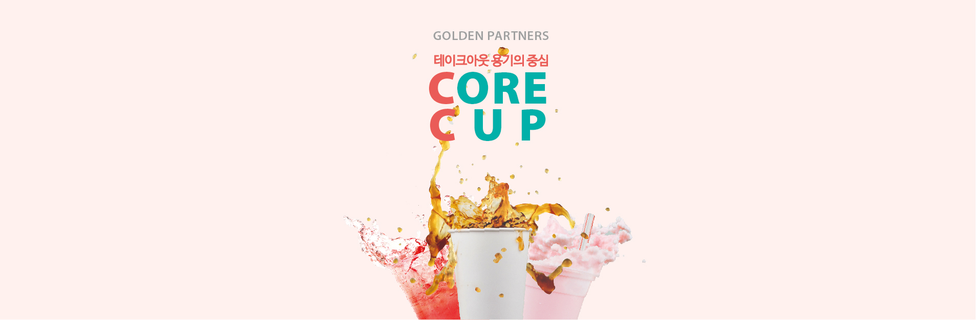 Core Cup-01