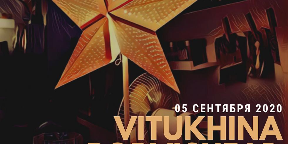 VITUKHINA / PORTVISHEAD / TRIEBFEDER