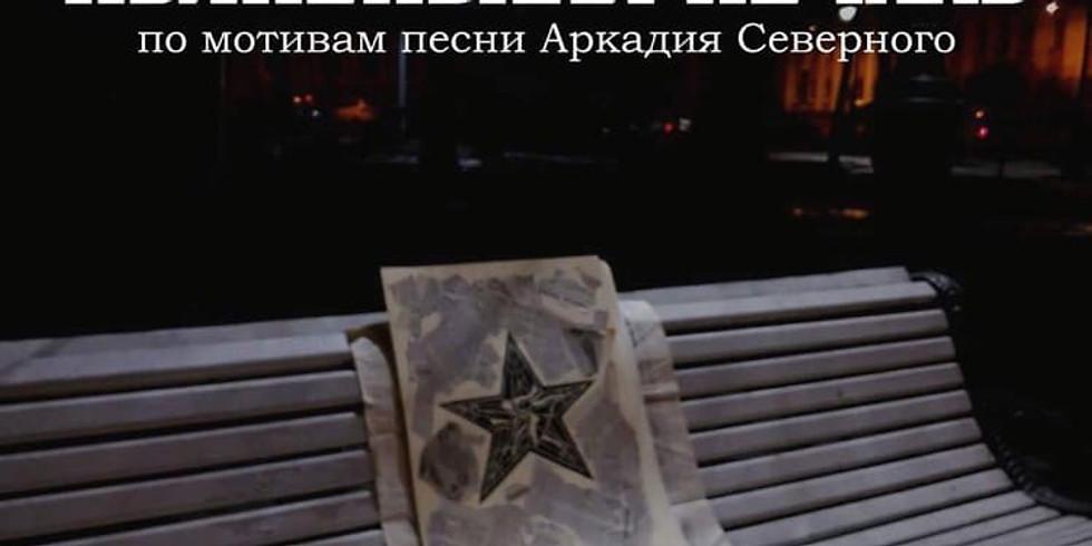 """Выставка Катерины Заболотских """"Пьяненькая печаль"""""""