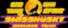 Swisshusk Logo.png