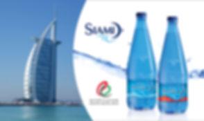 siami-mercato-emirati-acque-minerali-umb