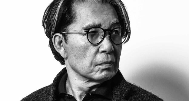Kenzo Takada x MASUNAGA