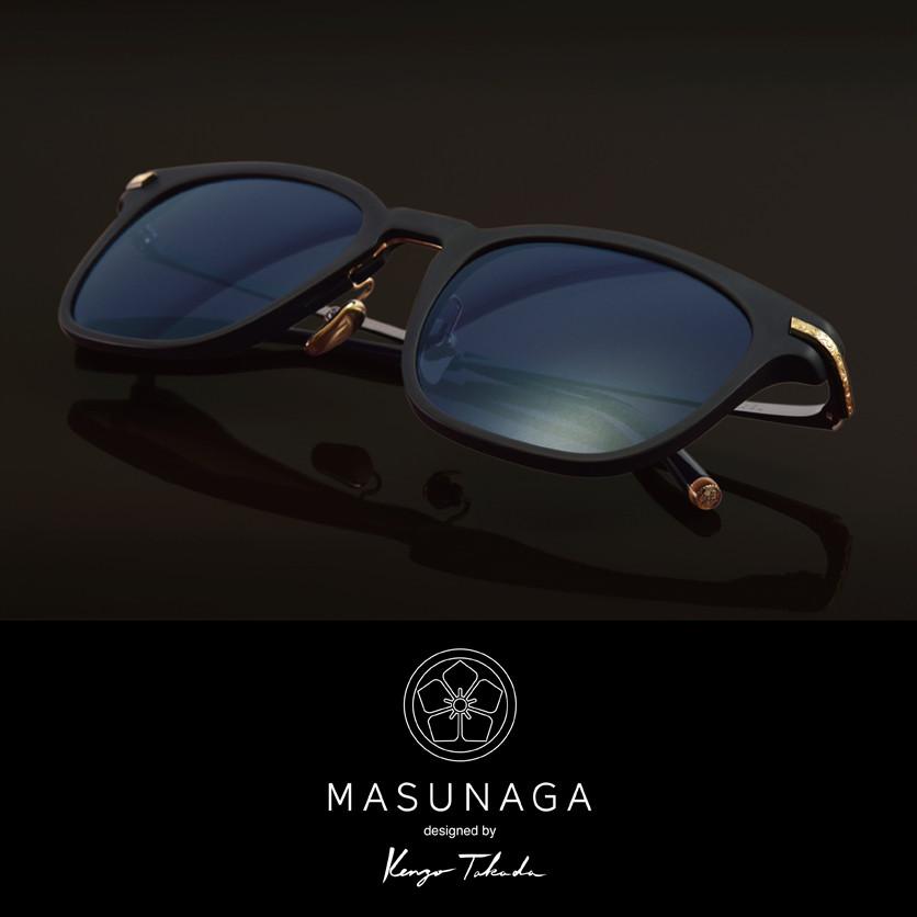 MASUNAGA | Rigel
