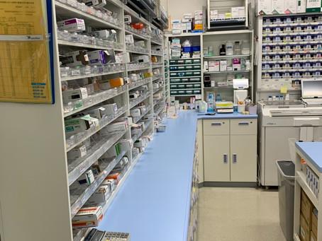 採用医薬品増加に伴い、宮崎町薬局の薬品棚を入れ替えました。