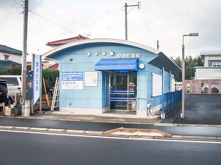 宮崎町薬局
