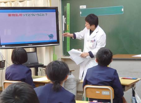 令和2年2月27日 さつま町立中津川小学校にて薬物乱用防止教室を行いました。