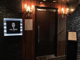 鹿児島の夜を彩る キャバクラ クラブ ルピア 店内画像5