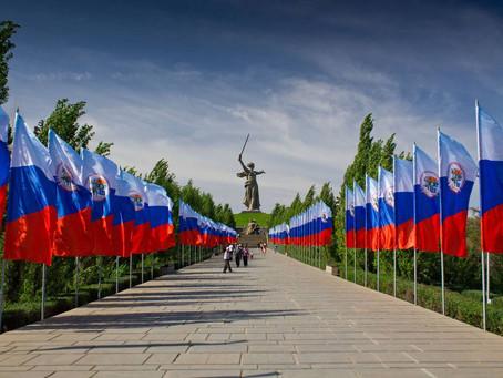 Присоединяемся к Всероссийской акции «Окно России» 2020, посвящённой дню России