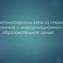 """""""Бессмертный полк - Плотников И.И."""""""