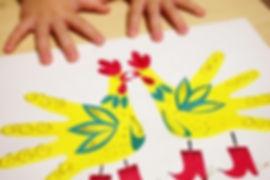 Всероссийсикй конкурс детского ИЗО Ладошками рисуем мир