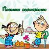 «Весеннее вдохновение» конкурс весенних поделок и рисунков детей и взрослых