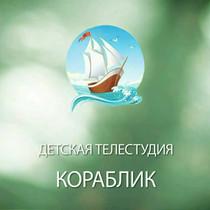 """""""Рассказ о том, как Здоровичок победил Вирус"""""""