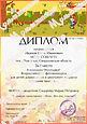 Викторина для детей про осень «Что мы знаем об Осени?!»